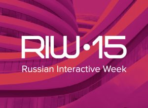 Russian Interactive Week v.2.0