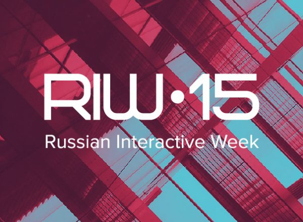 Russian Interactive Week